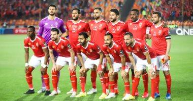 Al-Ahly llega al estadio de Lucas Moribi para enfrentar a Sun Downs en ...