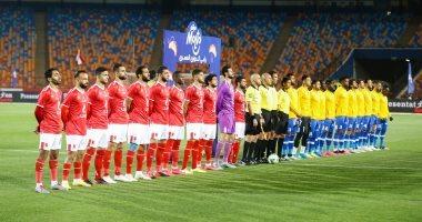 Al-Ahly para la Asociación de Fútbol: las decisiones de aplazamiento causan controversia ... y ...