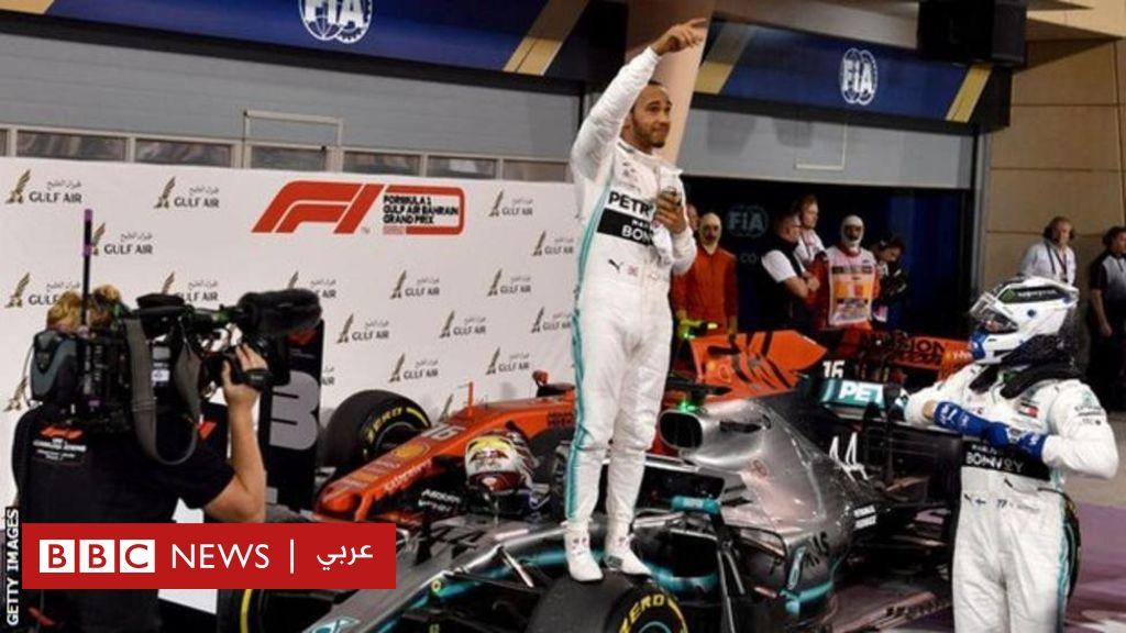 Corona Virus: la carrera de Fórmula 1 en Bahrein sin público