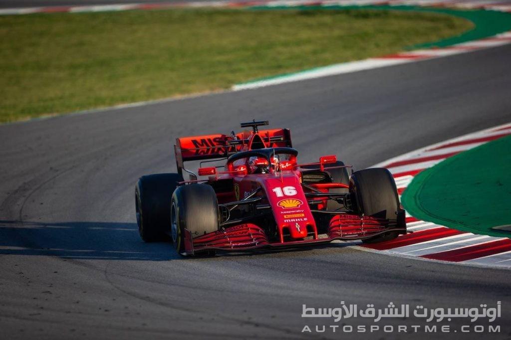 Fórmula 1: el SCM apoya un acuerdo con Ferrari