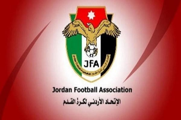 La Federación Jordana decide suspender sus actividades por dos semanas.