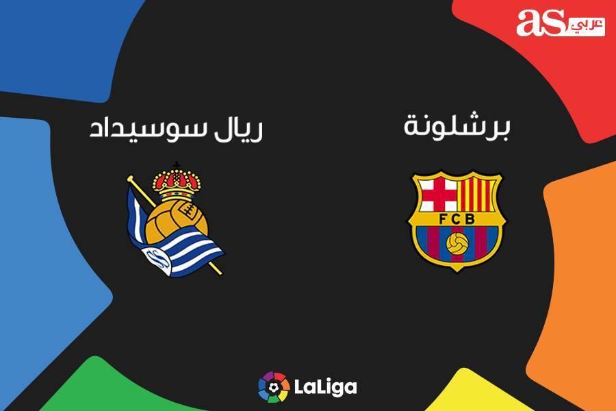 La fecha del partido Barcelona y Real Sociedad es en ...