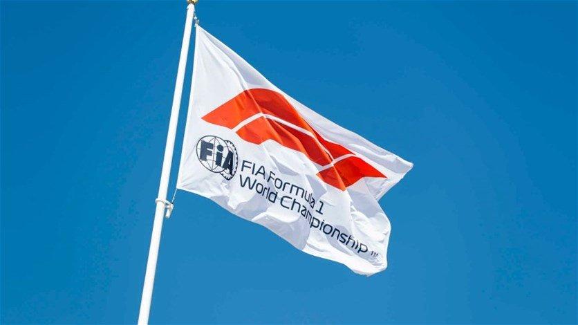 Las carreras de Bahrein y Vietnam pospuestas para la Fórmula 1 debido a Corona ...