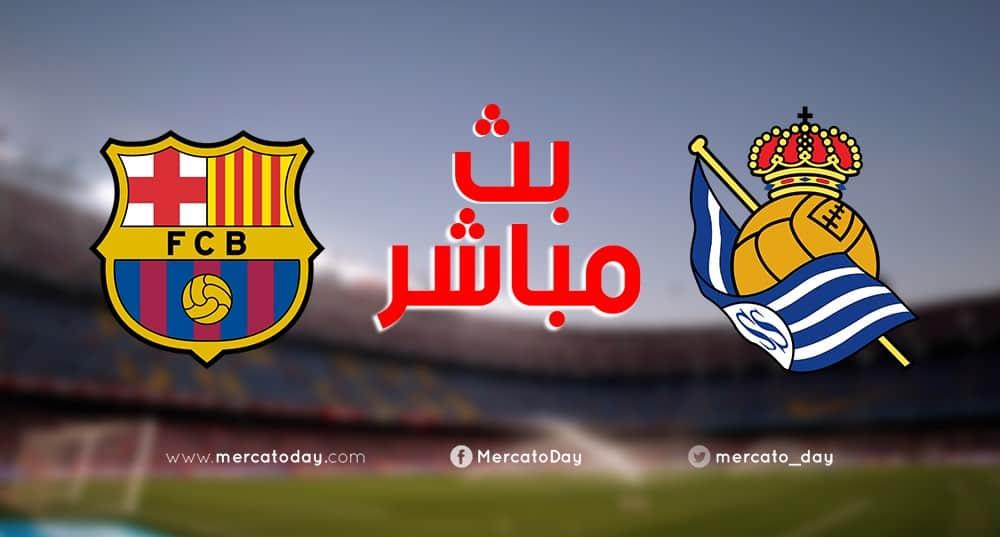 Transmisión en vivo Mira el partido de Barcelona y Real Sociedad en el ...