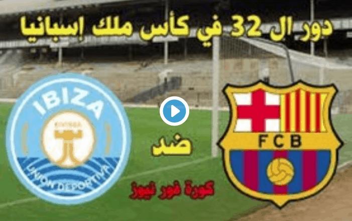 Transmisión en vivo del partido de Barcelona e Ibiza en la Copa del Rey de ...