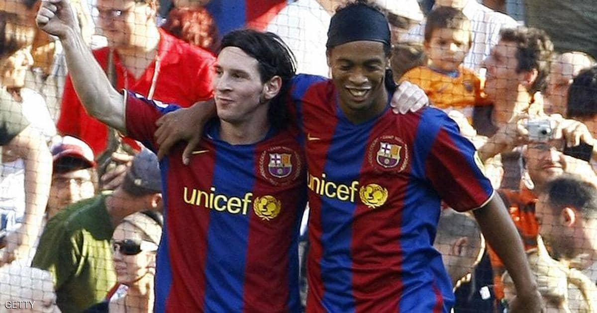 Tratando de sacarlo de la cárcel ... Messi interfiere para ...