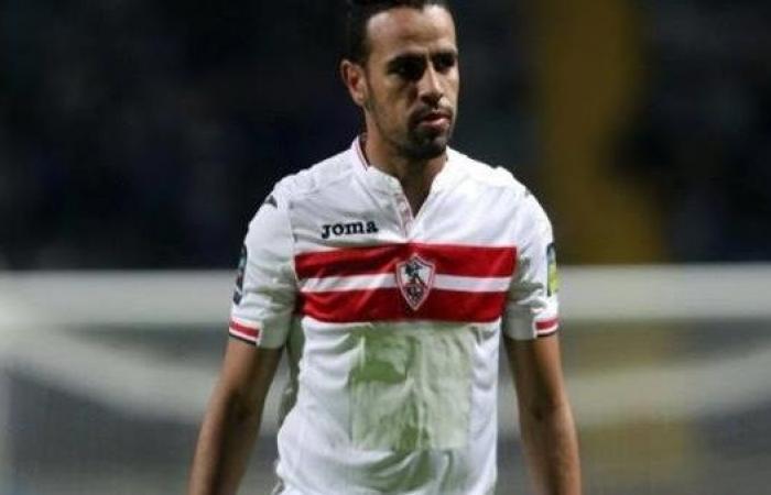 Zamalek revela la posición final de Hazem Imam