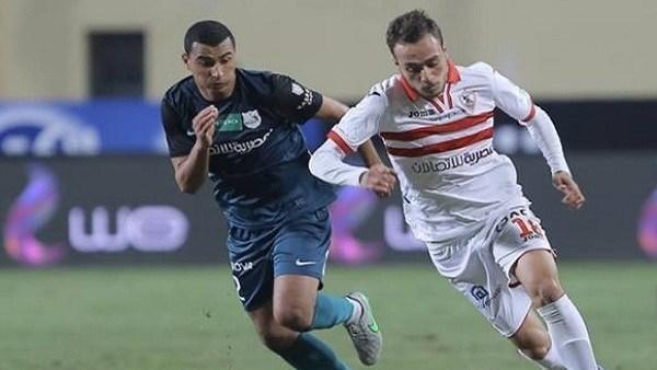 Zamalek termina el archivo de Mohamed Antar